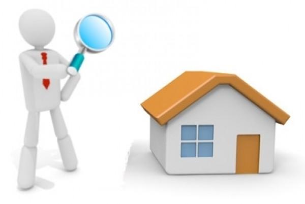 不動産売却査定価格はあくまでも売る為の参考価格