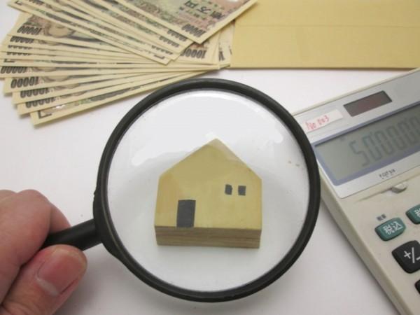 知っておきたい一戸建住宅の売却査定評価について